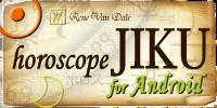 ホロスコープ horoscope JIKU for Android ホロスコープ時空