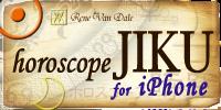 ホロスコープ horoscope JIKU for iPhone ホロスコープ時空