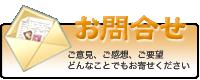 horoscope ホロスコープ