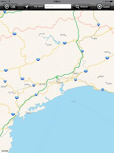 ホロスコープ 時空 ホロスコープ時空 iPhone iPad アプリ 作成 無料 入力 地図 占星術