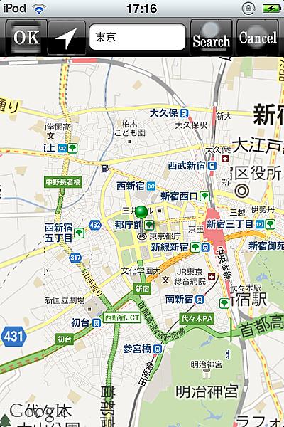 ホロスコープ時空 占星術 アプリ ホロスコープ iPhone map 東京 都庁