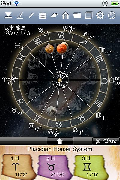 ホロスコープ時空 占星術 アプリ ホロスコープ iPhone 2惑星 感受点