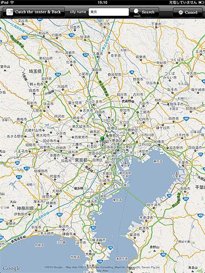 horoscope JIKU ホロスコープ 時空 2.0 東京 占星術