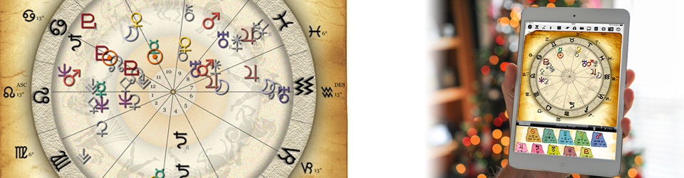 健康手帳,ホロスコープ時空,西洋占星術,スマホ,タブレット,アプリ,iphone,ipad