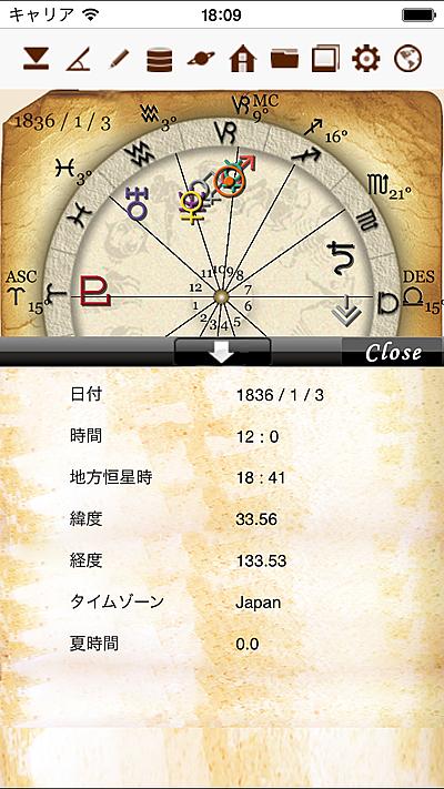 jiku_ip_20150223_jp_28