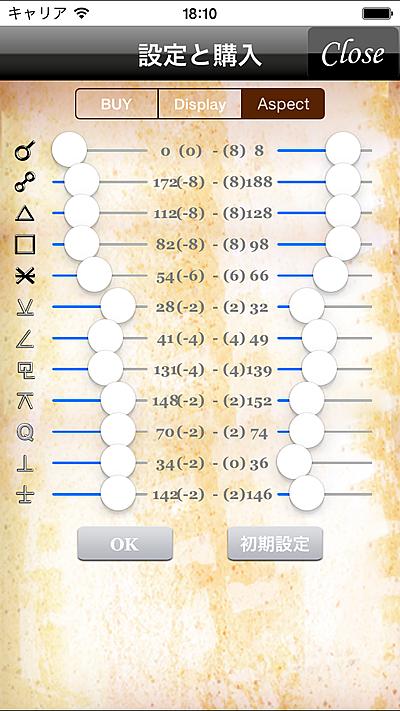 jiku_ip_20150223_jp_33
