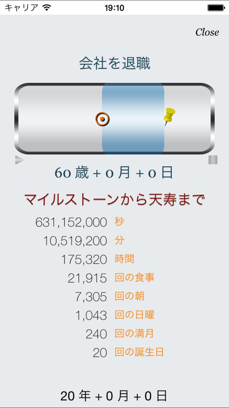 milestones_ss018